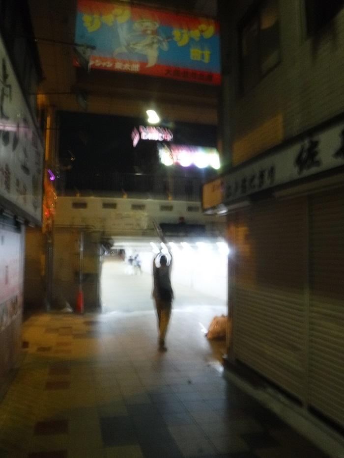 ◆大正駅前スタートで飲む♪ ~お決まりのコースで酔い痴れる~_f0238779_18181967.jpg