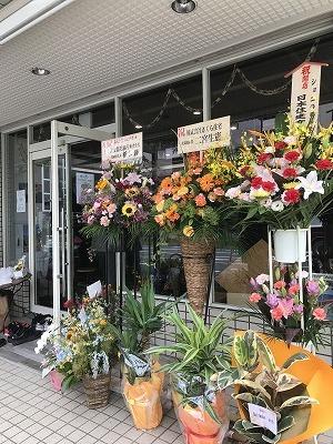 ショコラ房さんが開店しました!!_e0190287_18494756.jpg