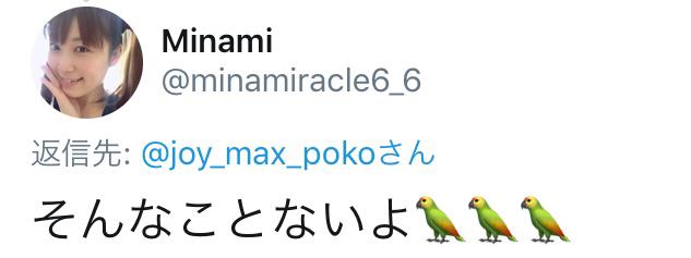 🌃七夕🎋_f0143188_02302936.jpg