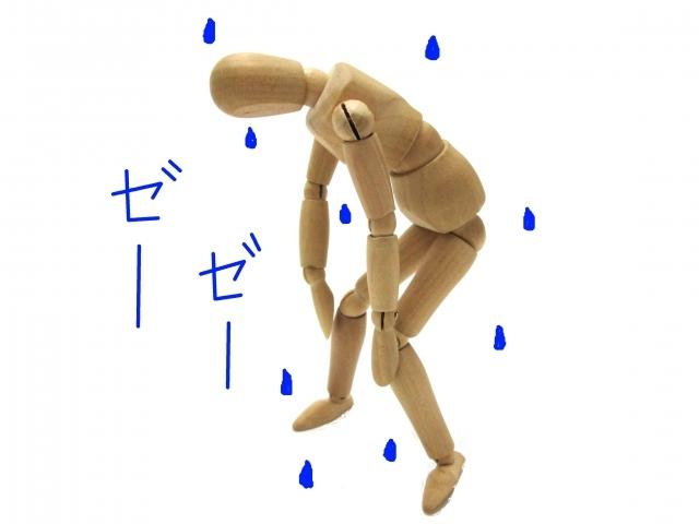No.4321 7月9日(火):「ビジネスモデル」が「時間労働型疲弊モデル」になっている_b0113993_11202507.jpg