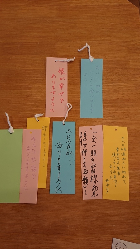 七夕🎋祭り🎋②_f0376200_23091636.jpg