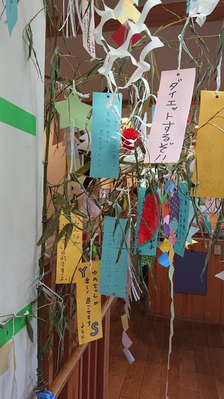 七夕🎋祭り🎋②_f0376200_23135118.jpg