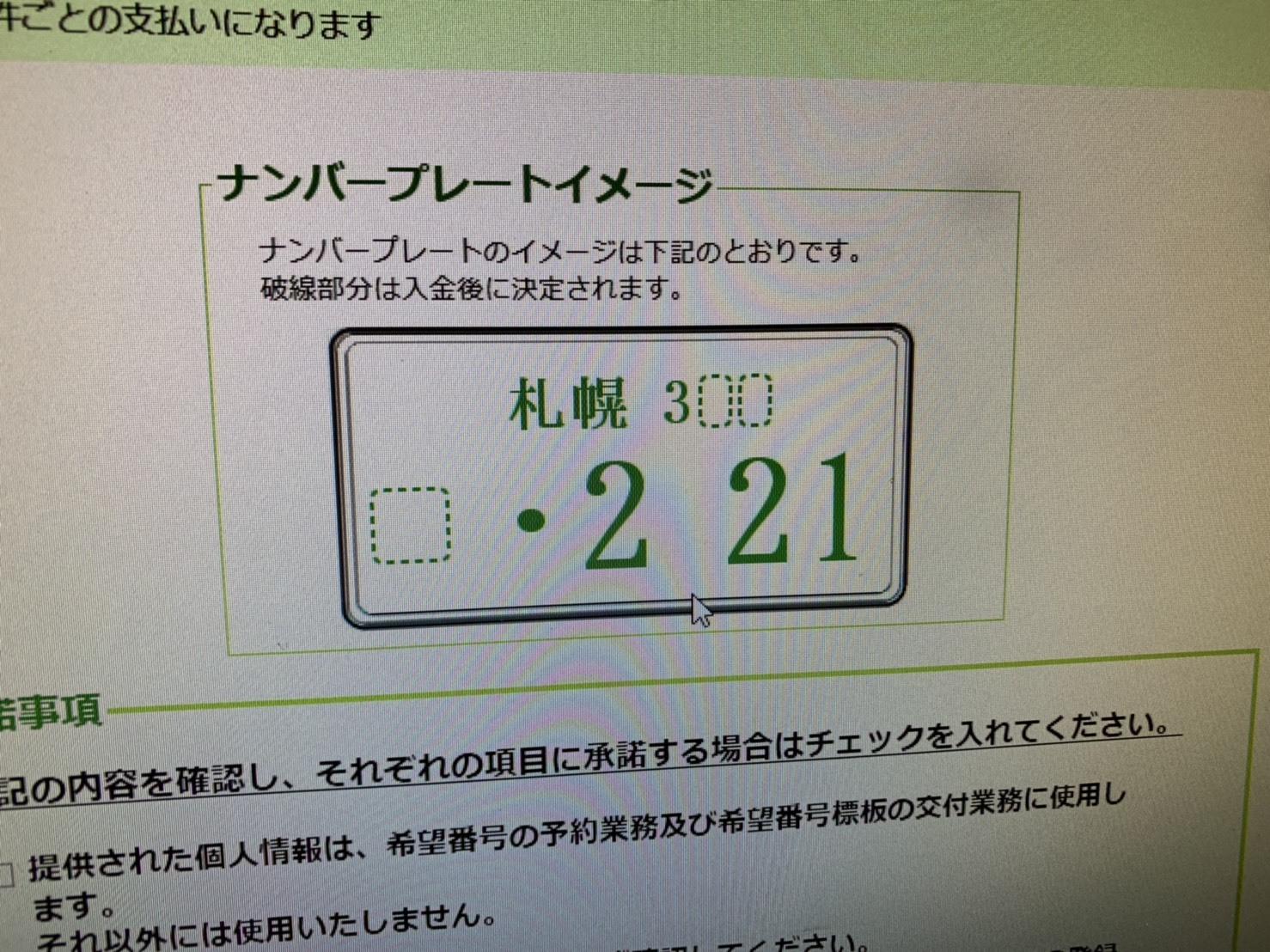 7月10日(水)本店ブログ♪LX570 4WD☆ワンオーナーあります! ランクル ハマー アルファード _b0127002_17051869.jpg