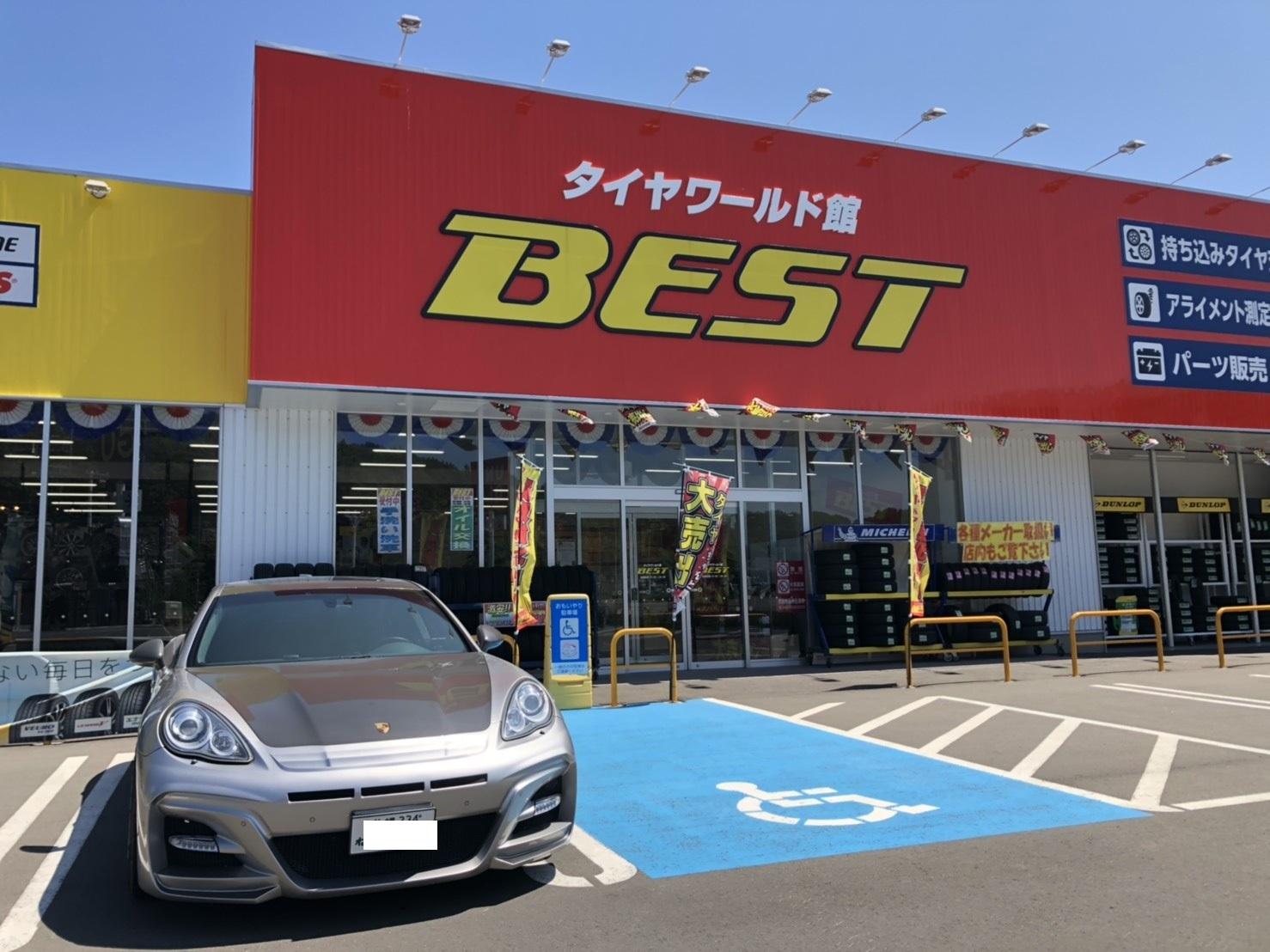 7月9日(火)本店ブログ♪ランクル200 4.6AX 4WD 21000キロです! ハマー レクサス アルファード_b0127002_19155658.jpg