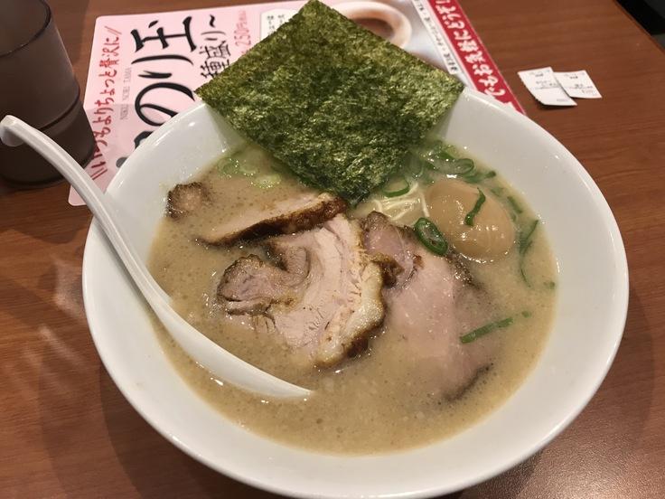 半ちゃーしゅー麺 @ らーめん専門店 小川本店_c0212604_13283811.jpg