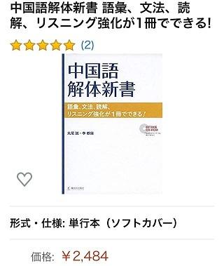 f0004006_10561410.jpg