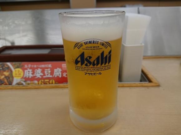 7/9 うな丼 & 生野菜サラダ & 生ビール @松屋_b0042308_23385961.jpg