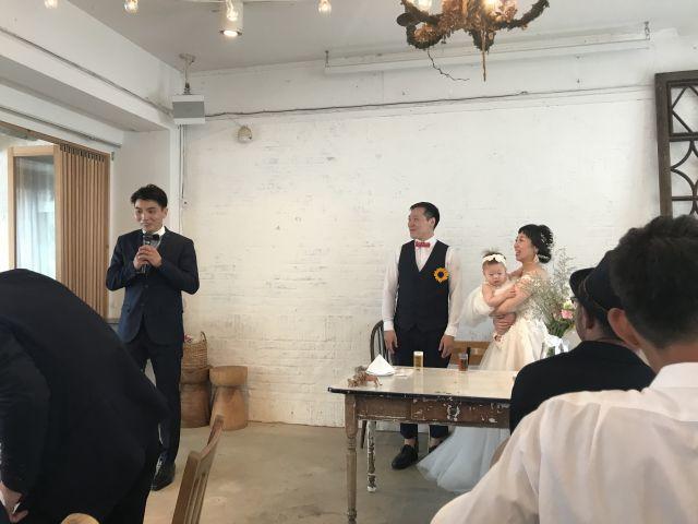 ユリカちゃんの結婚パーティーに参加させていただきました!_a0164918_18335474.jpg