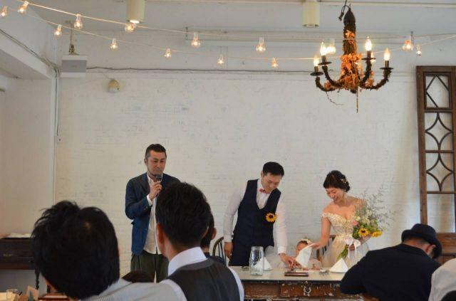 ユリカちゃんの結婚パーティーに参加させていただきました!_a0164918_18344876.jpg