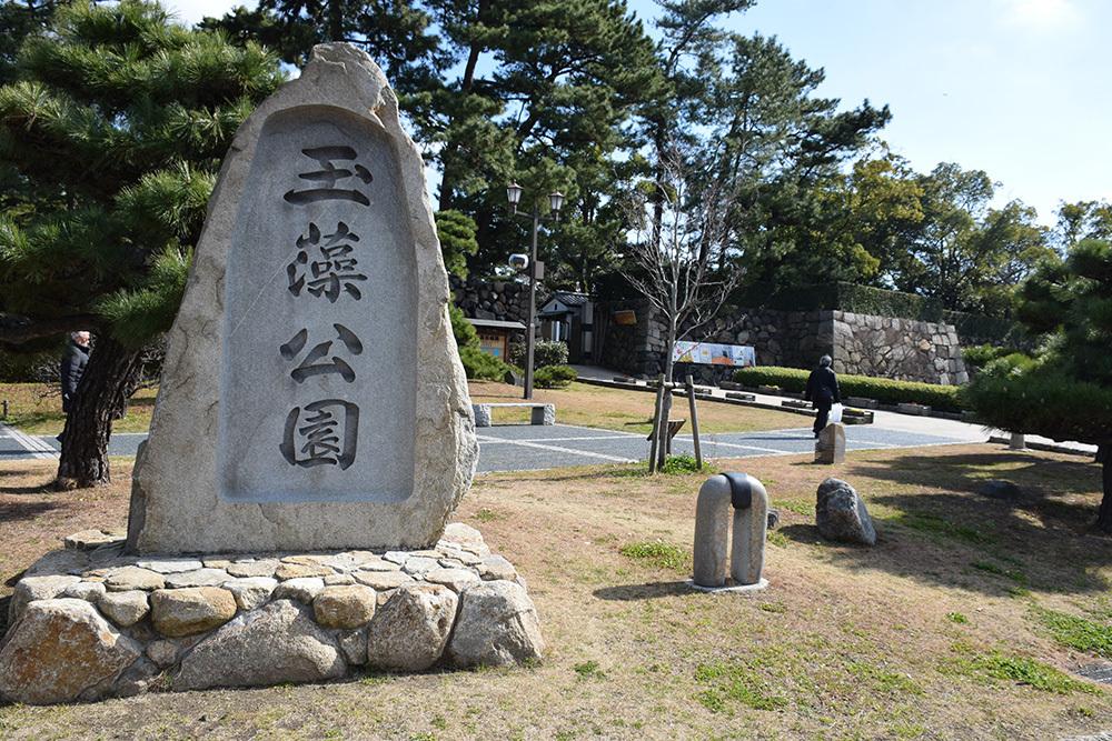 海に浮かぶ要塞、讃岐高松城を歩く。 その6 <外周、東の丸>_e0158128_21014132.jpg