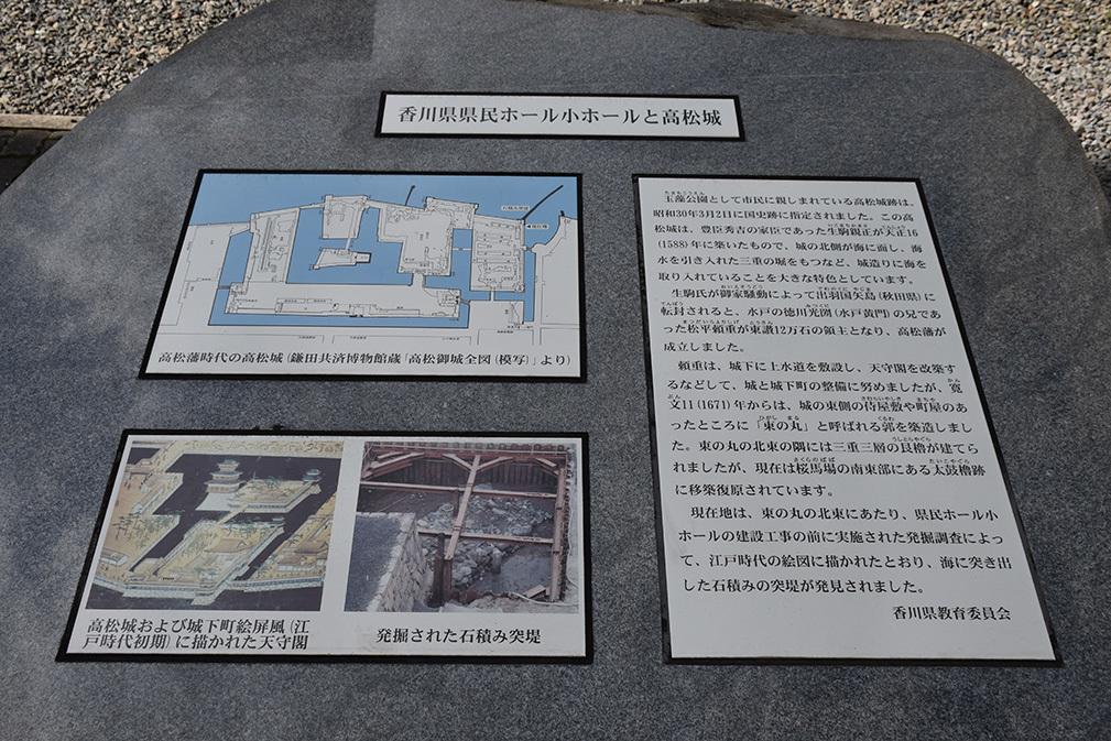 海に浮かぶ要塞、讃岐高松城を歩く。 その6 <外周、東の丸>_e0158128_21133908.jpg