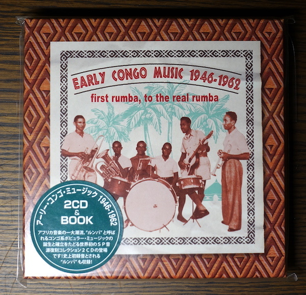 New Disc : EARLY CONGO MUSIC 1946-62, first Rumba, to the real rumba_d0010432_23042148.jpg