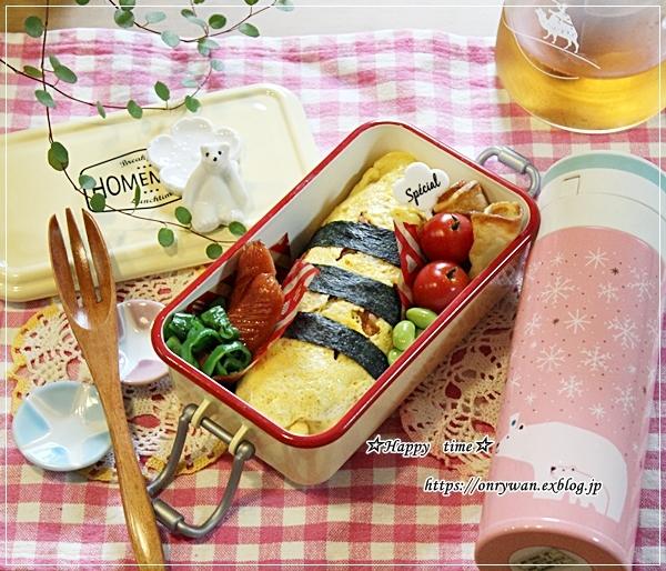 薄焼き卵が破れちゃった時のオムライス弁当とパン焼き♪_f0348032_17342710.jpg