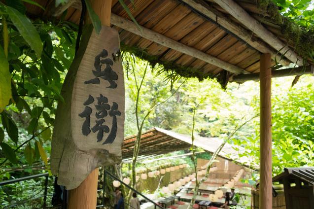 """奥貴船 """"兵衛"""" で 川床ランチ_e0369736_21062776.jpg"""