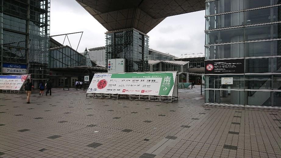 FOOMA2019展示会初日_d0174738_09343953.jpg