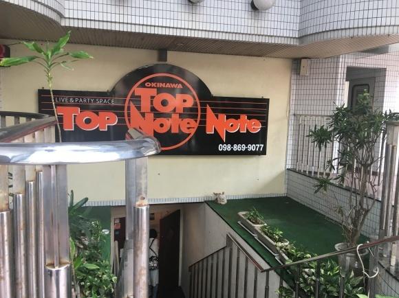 2019年7月6日(土)上杉昇 ACOUSTIC TOUR2019 OKINAWA SPECIAL_d0335541_21421330.jpeg