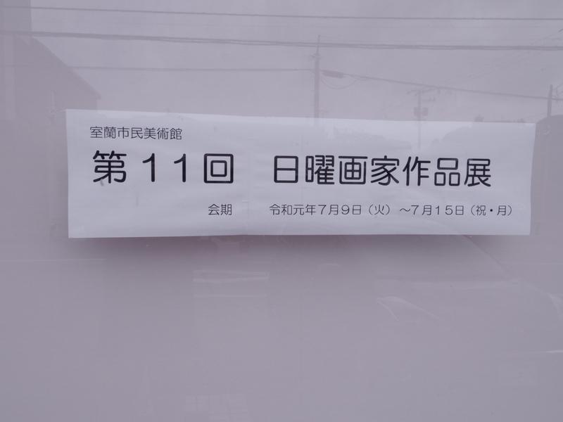 c0168442_10494091.jpg