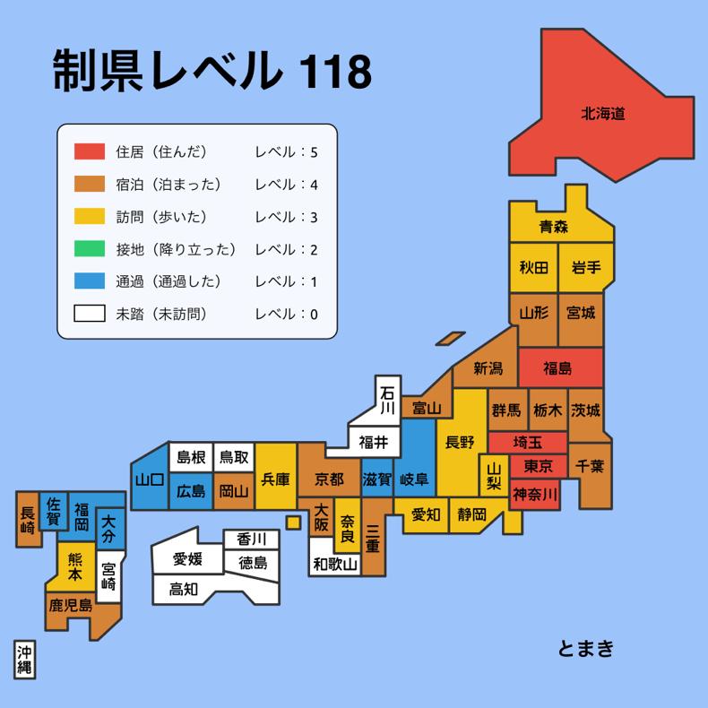 まだ沖縄と四国は未上陸_c0060143_09360344.jpg
