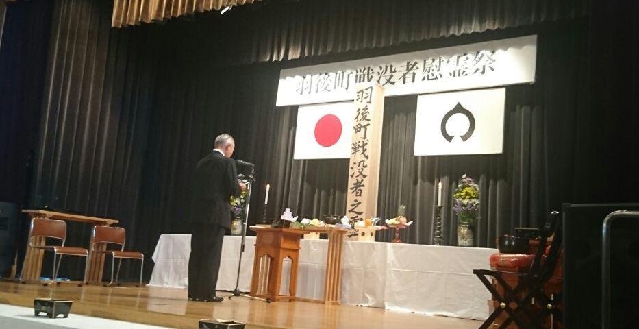 慰霊祭_f0081443_20535626.jpg