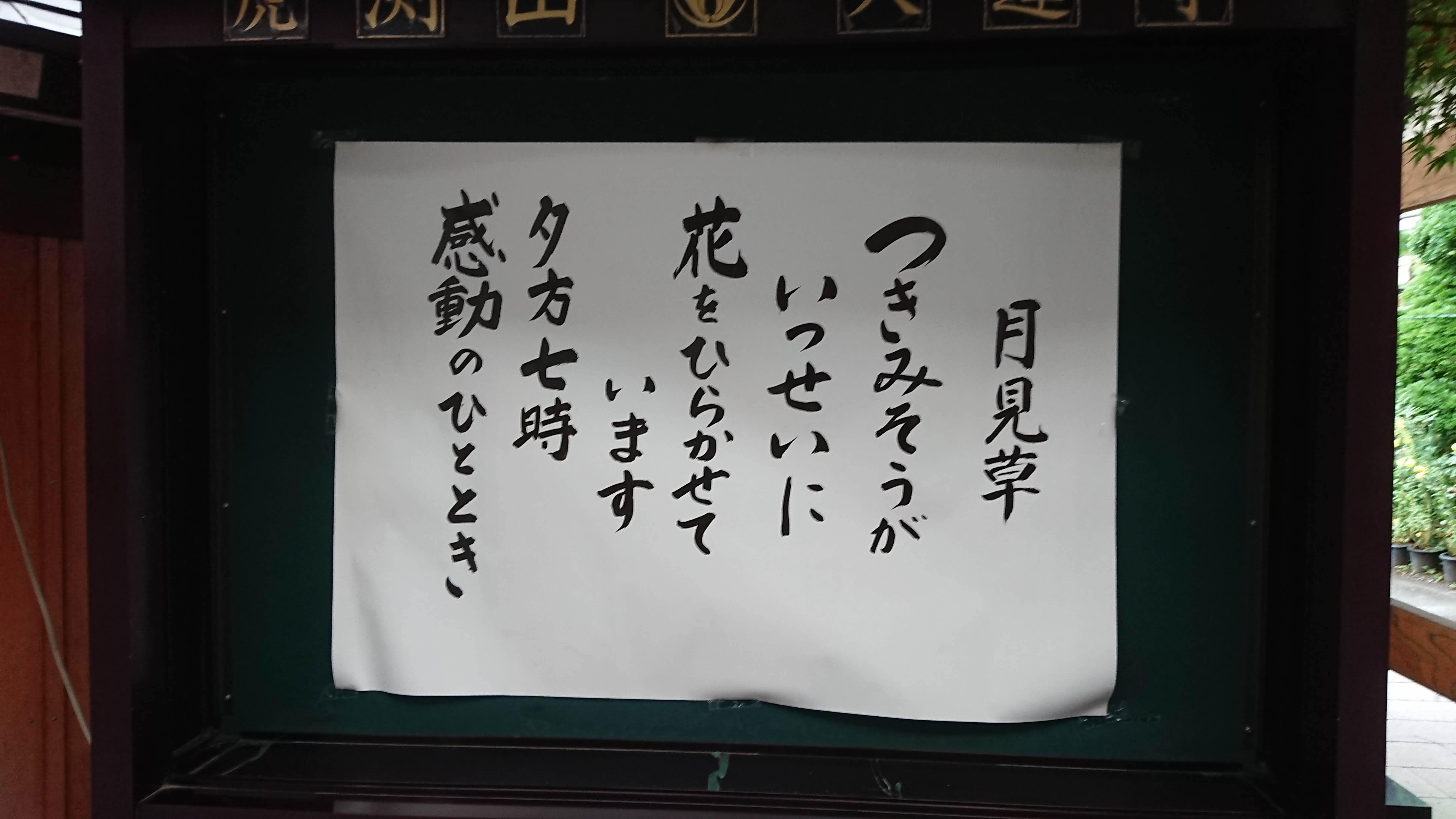 f0048546_22100752.jpg