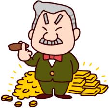 市長の給与_b0065555_07342465.png
