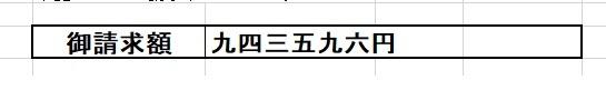 b0186959_14051295.jpg