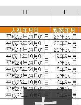 b0186959_16341024.jpg
