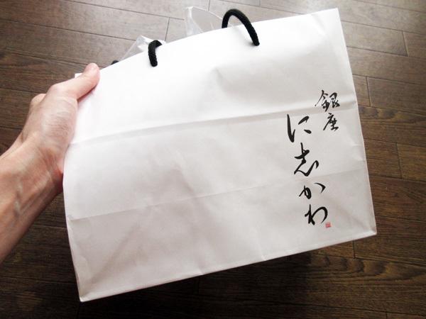 食パン専門店 銀座に志かわ 池袋西口店_c0152767_22125071.jpg