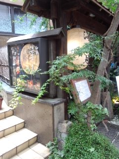 乃木坂 海華月の和食ランチビュッフェ 天ぷらの日_f0112873_23202649.jpg