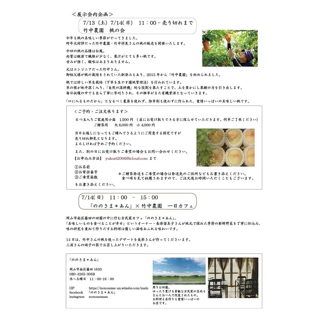 c0155980_00300556.jpg