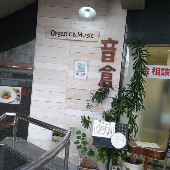 「yuko dajiringさんライブ」_a0075684_09473654.jpg