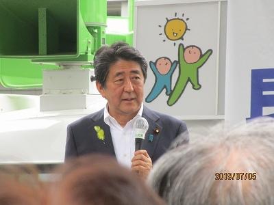 参議員選挙活動日誌_f0019487_17110496.jpg