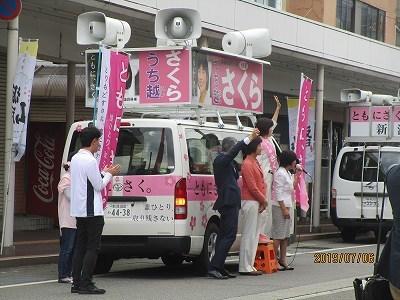 参議員選挙活動日誌_f0019487_17372178.jpg