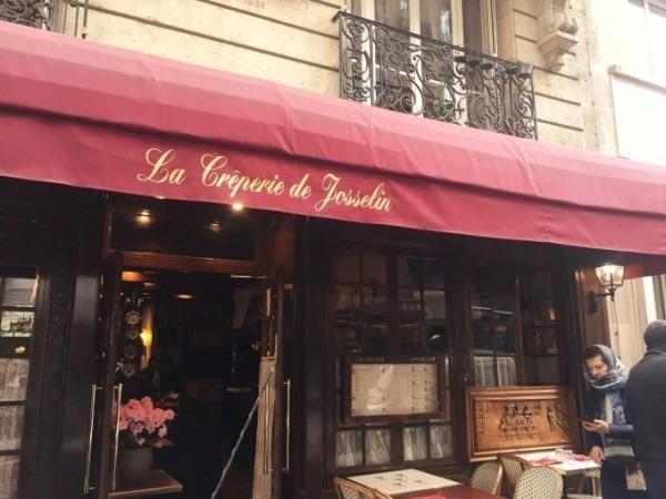 平成最後のヨーロッパ買い付け後記29 買い付け最後の食事はフランスらしくガレット。入荷1920s~GRAS desk lamp No.205 No.305_f0180307_19342814.jpg