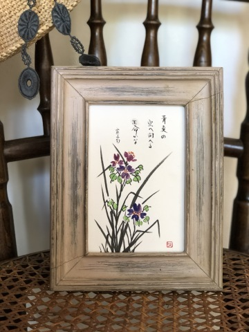 紫陽花〜母の俳画 6月、7月〜_a0157409_09202082.jpeg
