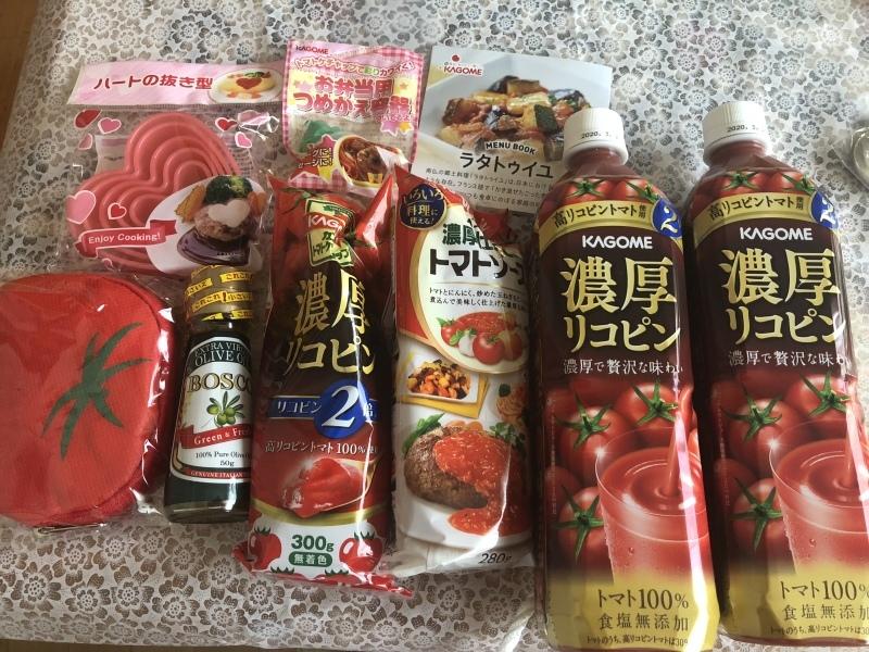 カゴメトマトジュース 濃厚リコピン_f0251010_15122063.jpeg