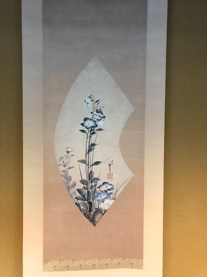 【報告】初夏のお茶を楽しむ会(2019/06/19)_a0146912_22513565.jpg