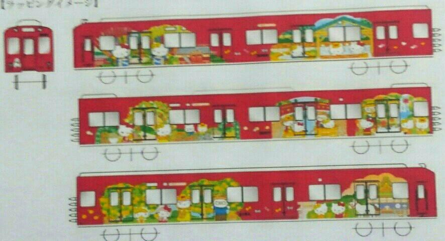 『vol.3808 養老鉄道にラッピング電車』_e0040714_17135299.jpg
