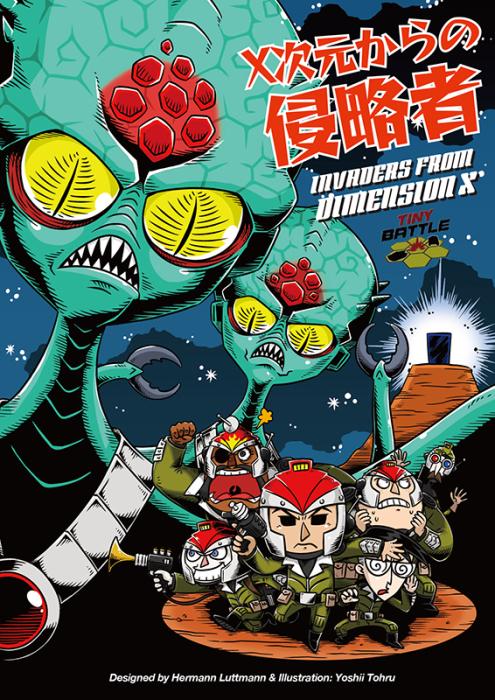 『BANZAIまがじんEX』第2号発刊しました_b0142122_08261768.jpg