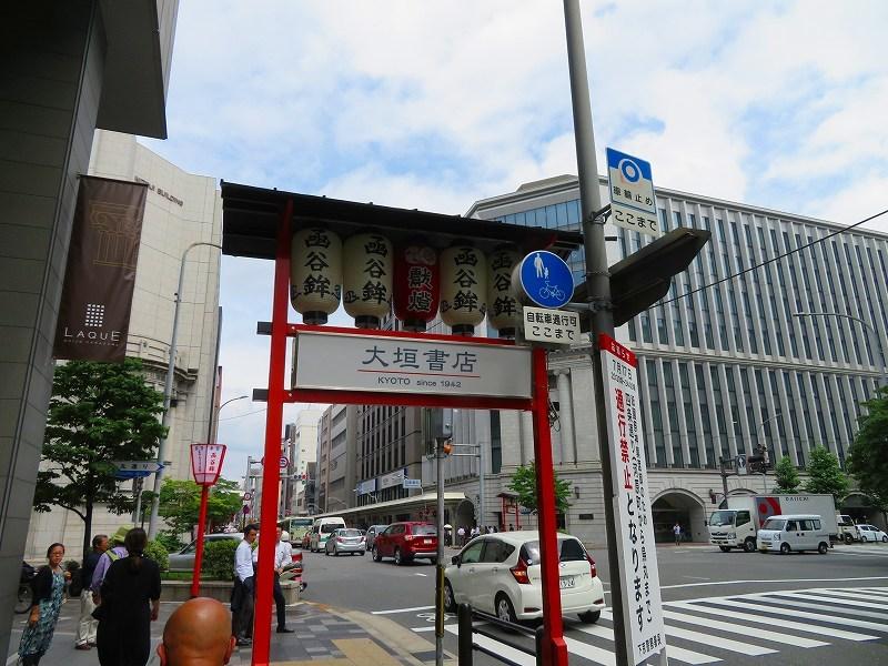 祇園祭恒例の「鉾建て」20190710_e0237645_23314991.jpg