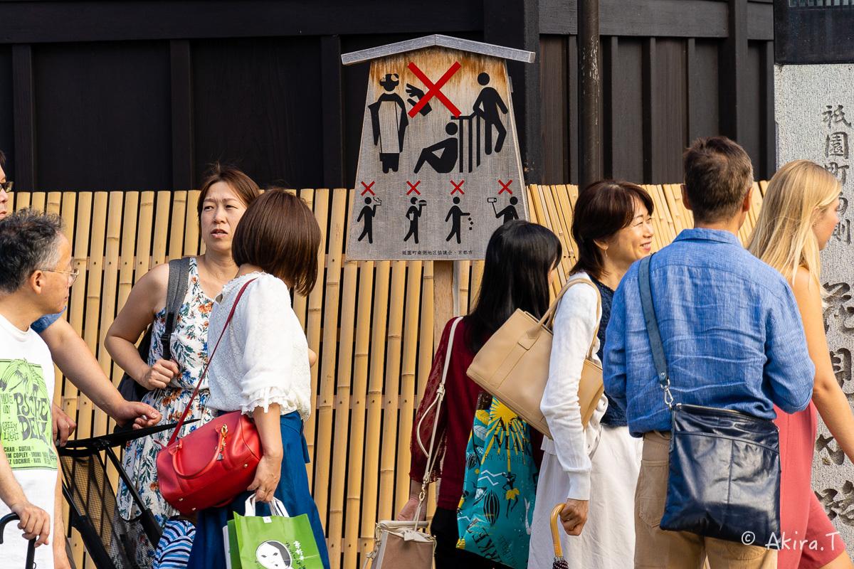 京都のオーバーツーリズム -2-_f0152550_22395650.jpg