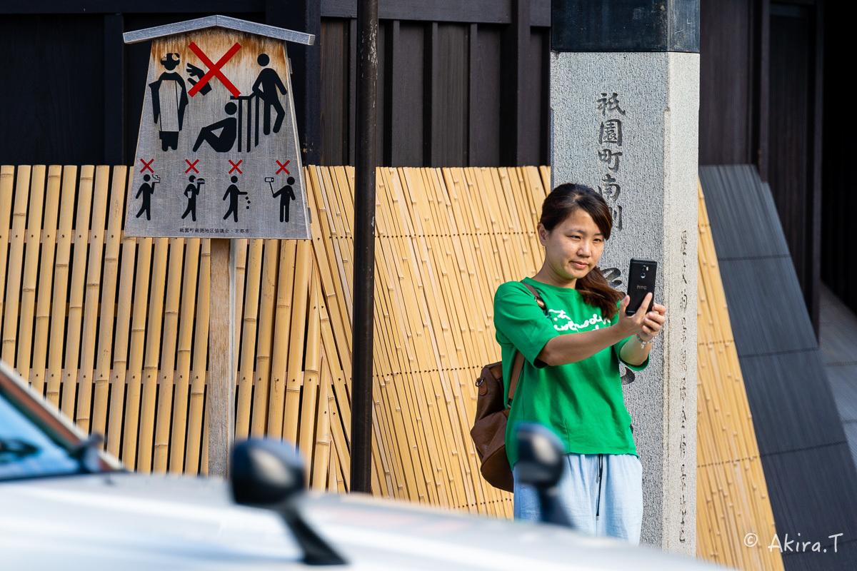 京都のオーバーツーリズム -2-_f0152550_22401799.jpg