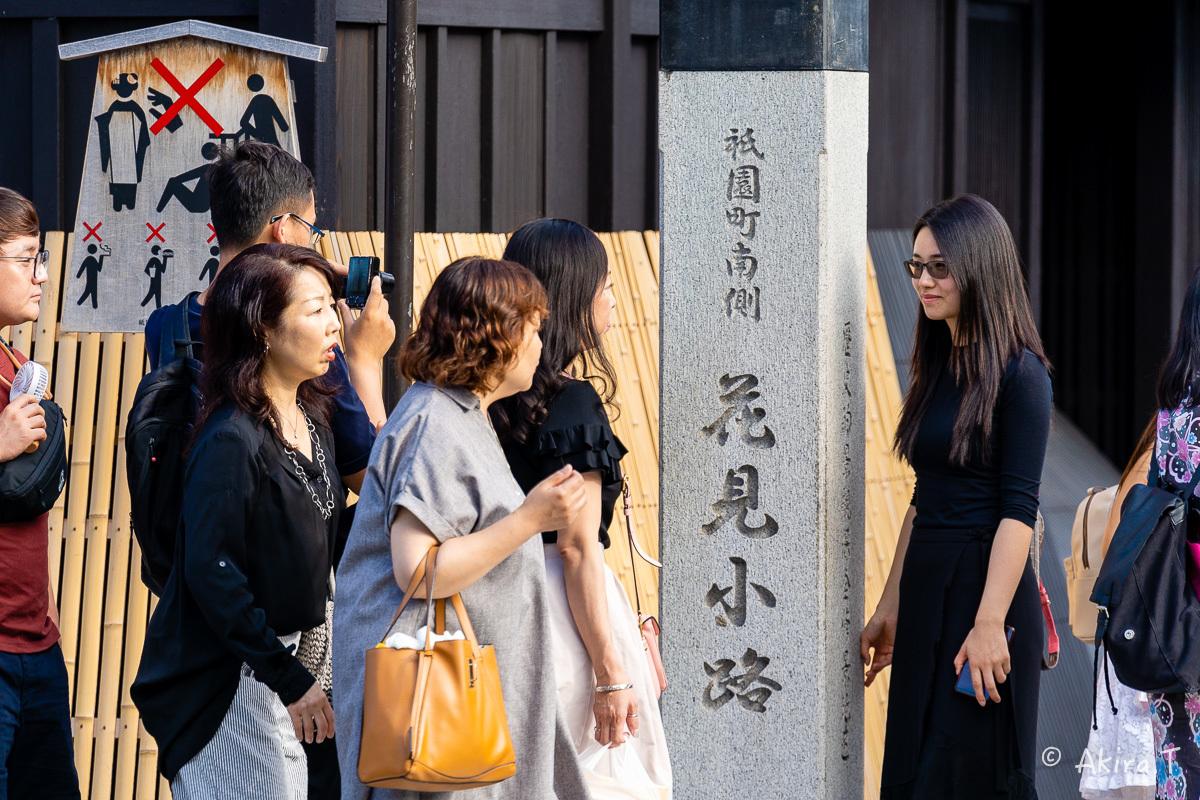 京都のオーバーツーリズム -2-_f0152550_22402852.jpg