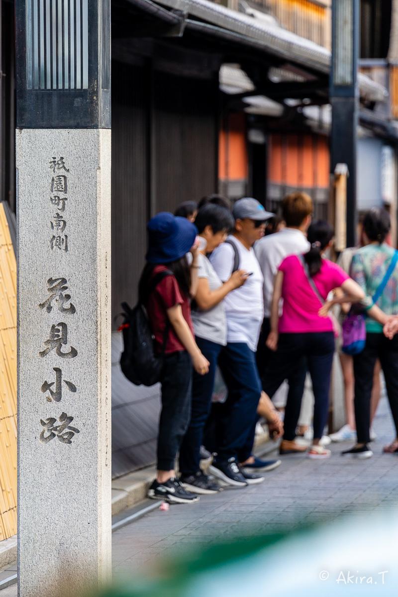 京都のオーバーツーリズム -2-_f0152550_22405664.jpg