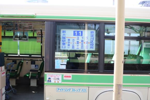 大阪の玄関口新大阪駅のバス停_c0001670_18291806.jpg