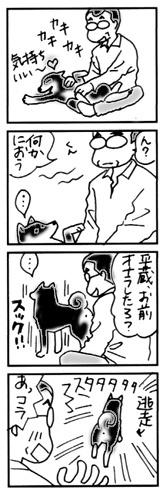 2004年5月17日のシバツレ漫画_b0057675_09173103.jpg
