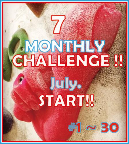 7月マンスリー更新!!_d0246875_14041036.png