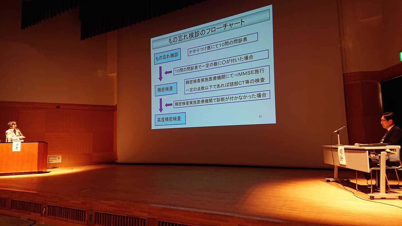 『物忘れ』フォーラム in 徳島_a0221584_15225052.jpg