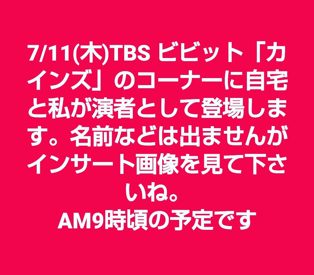 e0253188_19454683.jpg
