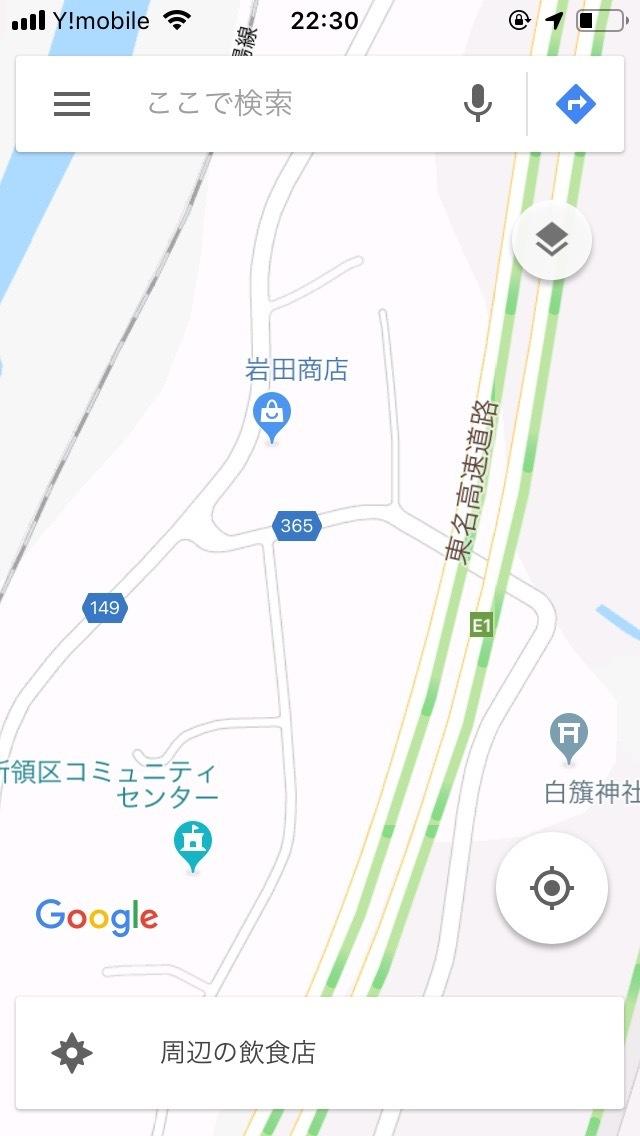 静岡県道365号線の東名高架下にある大穴_d0164691_20202068.jpg